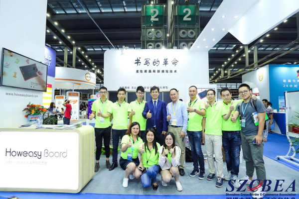 Die 91. China Electronics Fair