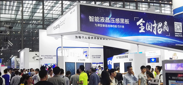 die 20. Internationale Hi-Tech-Messe in China